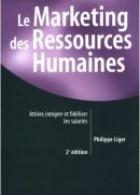 «人力资源的营销»
