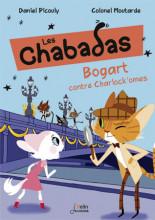 《吧嗒猫》儿童故事系列10册