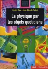 «日常用品中的物理»
