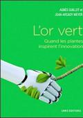 «绿色黄金:当植物赋予创新灵感»