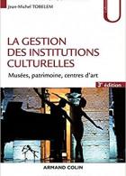 «文化机构的管理»