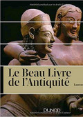 «古代史的故事»