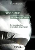 «日本清酒:从生产到品鉴»