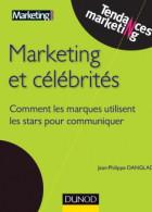 «名人与营销»