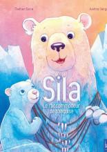 «西拉» — 冰块修复者