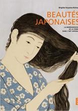 «日本之美:日本艺术中的女性形象»
