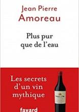 «传奇的勒庞酒庄»