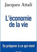 «生命经济»