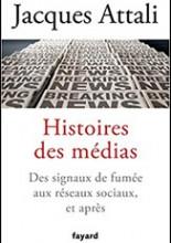 «传媒史» — 从烟雾信号到网络社交媒体及将来