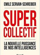«超级集体:新一代智慧力量»