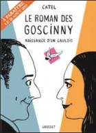 «戈西尼的故事» — 图像传记