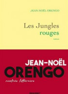 «红色丛林» — 入围勒诺多+美第西斯文学奖
