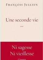«第二生命»