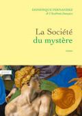 «神秘社会»
