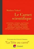 « 科学手册 »