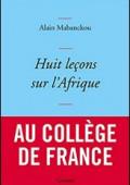 «关于非洲的8堂课»