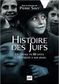 «犹太人的历史»
