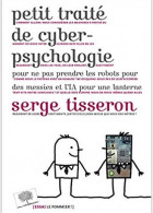 «网络心理学»