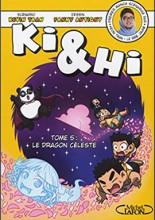 «凯和海»漫画系列5册 — 畅销书