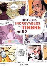 «不可思议的邮票史»